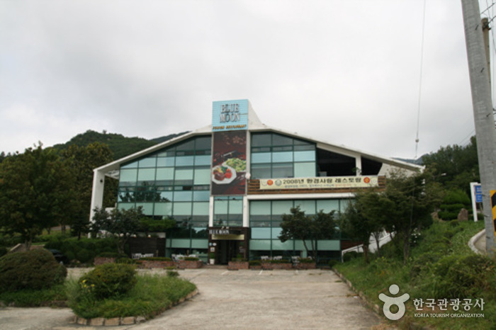 Blue_Moon_Restaurant_(블루문)1