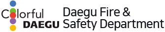 Daegu Fire & Safety Department