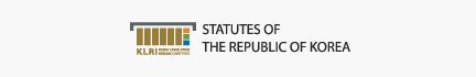 STATUTES OF THE REPUBLIC OF KOREA
