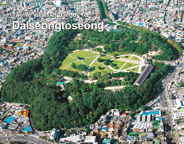 Twelve Views of Daegu Dalseongtoseong