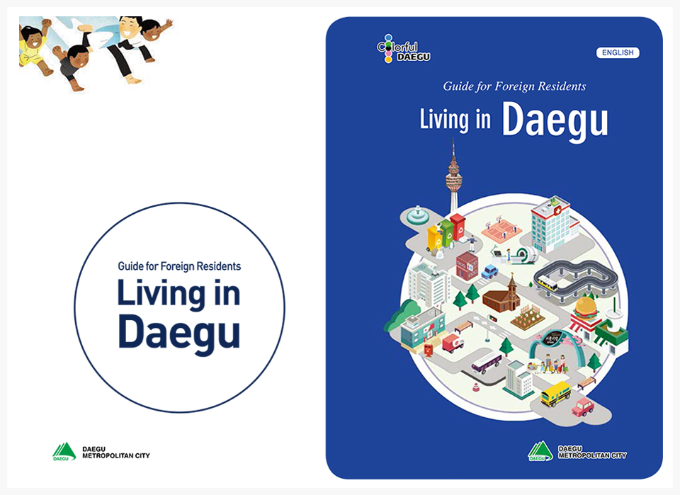 Guide for Daegu foreign residents living in daegu
