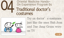 Traditional doctor's costumes