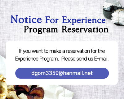 Notice For Experience Program Reservation If you want to make a reservation for the Experience Program.  Please send us E-mail. dgom3359@hanmail.net